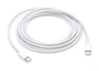APPLE Kabel USB-C Charger Cable 2m (nabíjecí kabel)