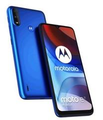 MOTOROLA Moto E7 Power 4+64GB Dual SIM Digital Blue