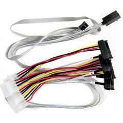 Microsemi Adaptec® kabel ACK-I-HDmSAS-4SAS-SB 0,8M 2280100-R