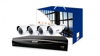 KGUARD hybrid set HD481-4WA813F 4+2 (CCTV+IP)kanálový rekordér 1080P/720p/960H/IPcam+4x 2M barevná v
