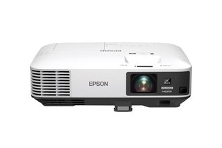 EPSON projektor EB-2255U WUXGA 5000 Ansi 15000:1